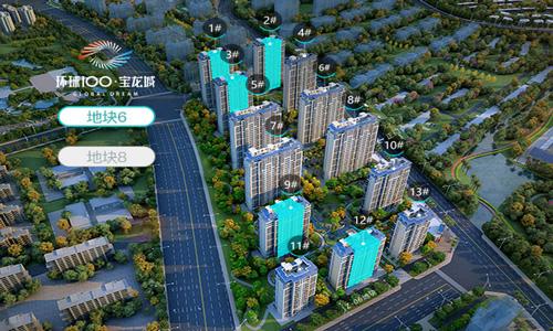 环球100宝龙城